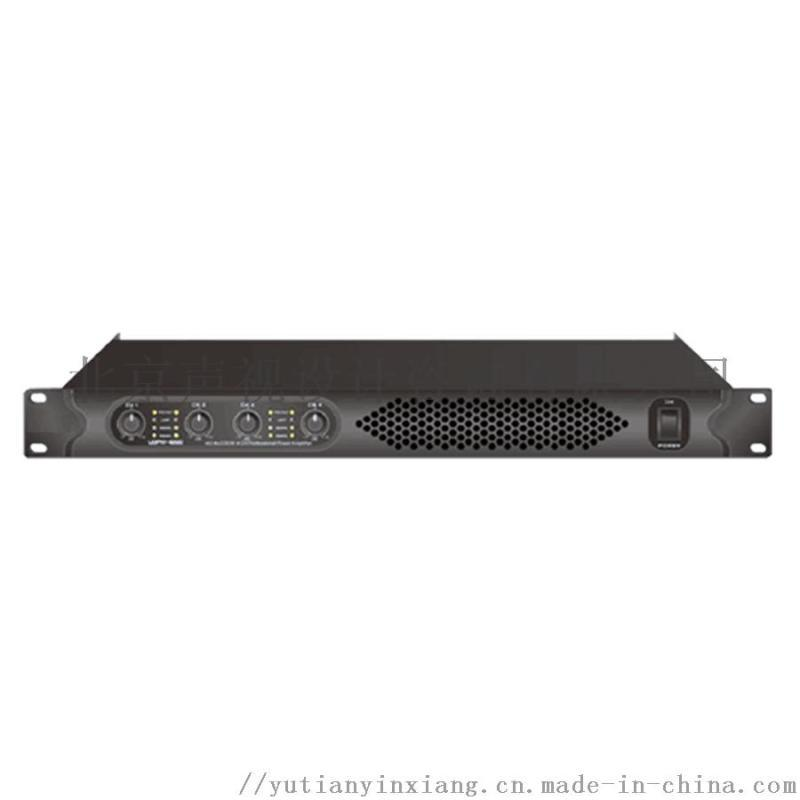 Mission MS-3404D 美聲數位網路攻防