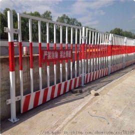 红白相间基坑护栏 加油站工程安全隔离防护网可订制