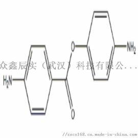 20610-77-9 对氨基苯甲酸对氨基苯酯
