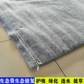 丙纶无纺土工布袋, 青海绿色生态袋