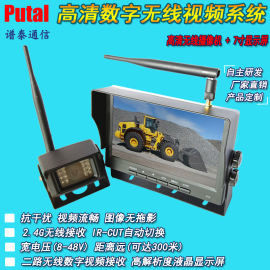 PTR02 无线视频摄像机 货车无线倒车后视