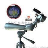 单筒数码拍照望远镜欧尼卡BD80ED电子拍照系统