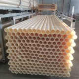 ABS管DN50污水池底專用管材 排污管 曝氣管