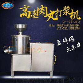 厂家直销高速流水式打浆机,大型打流食机