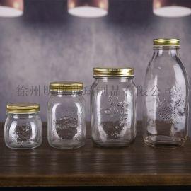 蜂蜜瓶玻璃罐储物瓶玻璃罐密封罐玻璃罐雕花瓶