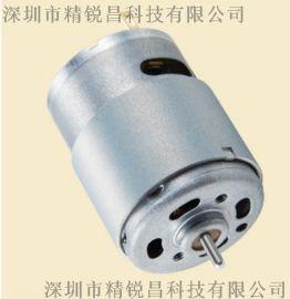 微型碳刷马达JRK-385SH-24V