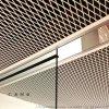 實體廠家吊頂裝飾鋁板網 鋁拉網天花 勾搭邊框吊頂裝飾鋁拉網