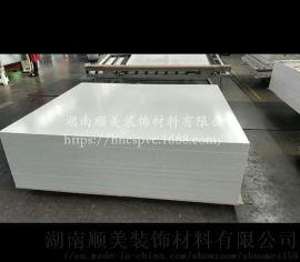 15mm 高密度PVC发泡板   橱柜卫浴柜专用板