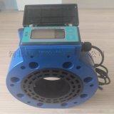 山東DN150卡片式超聲波水錶