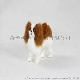 仿真小狗玩偶毛绒玩具假狗模型创意儿童生日礼物
