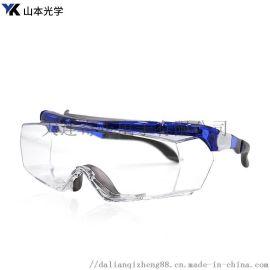 日本山本光学防护眼镜SN-770防风沙防冲击防飞溅