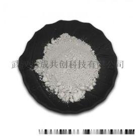 五氯苯硫酚生產廠家CAS號: 133-49-3