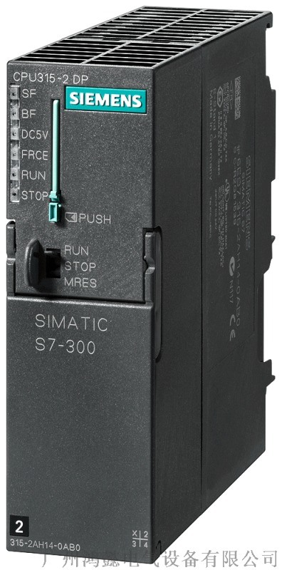 S7-300數位量輸入模組