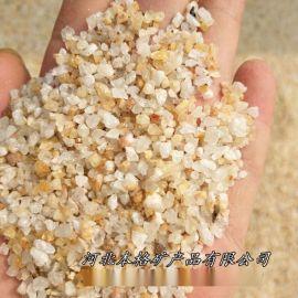 本格供应喷砂除锈用石英砂 铸造石英砂20-40目