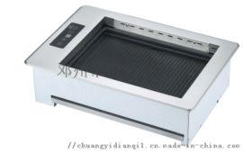 创耀牌无烟烧烤炉 电烧烤炉 烧烤设备