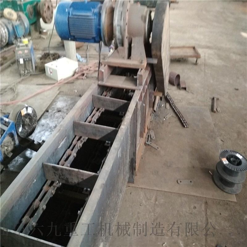 水泥粉刮板机 拐弯粮食刮板输送机 六九重工 双环链