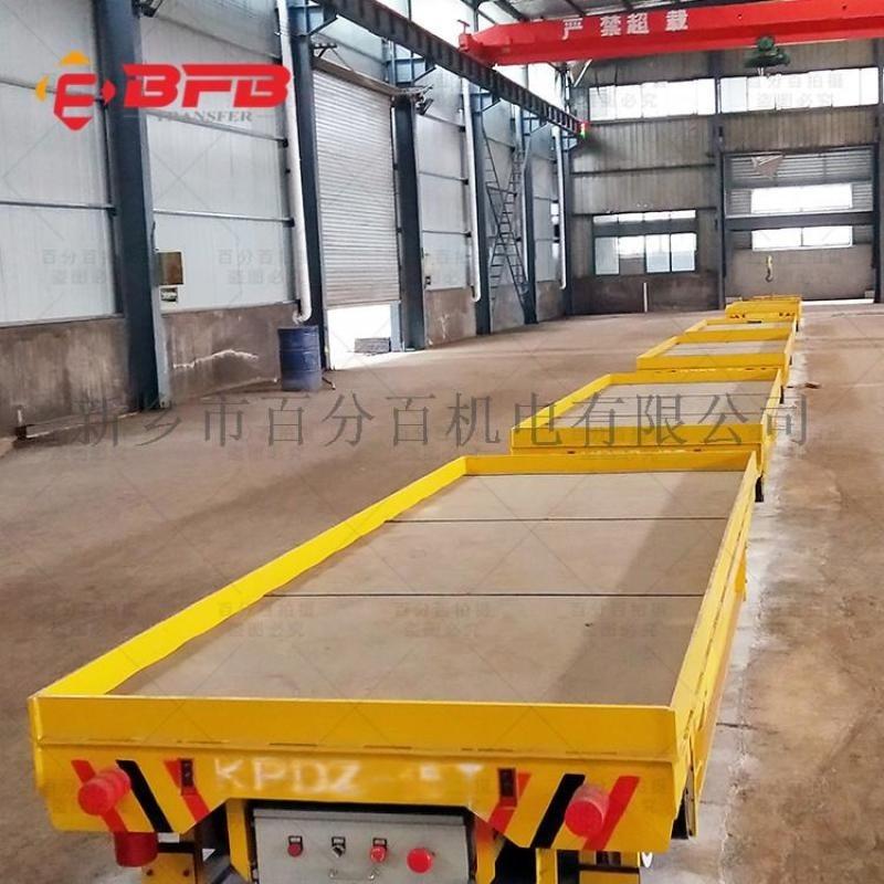 西安450噸電動平板車多少錢 電動平板車工藝