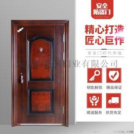 钢制安全防盗门 钢制安全进户门 标准尺寸安全进户子母门