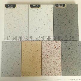 肇庆工厂复色石英石全自动生产