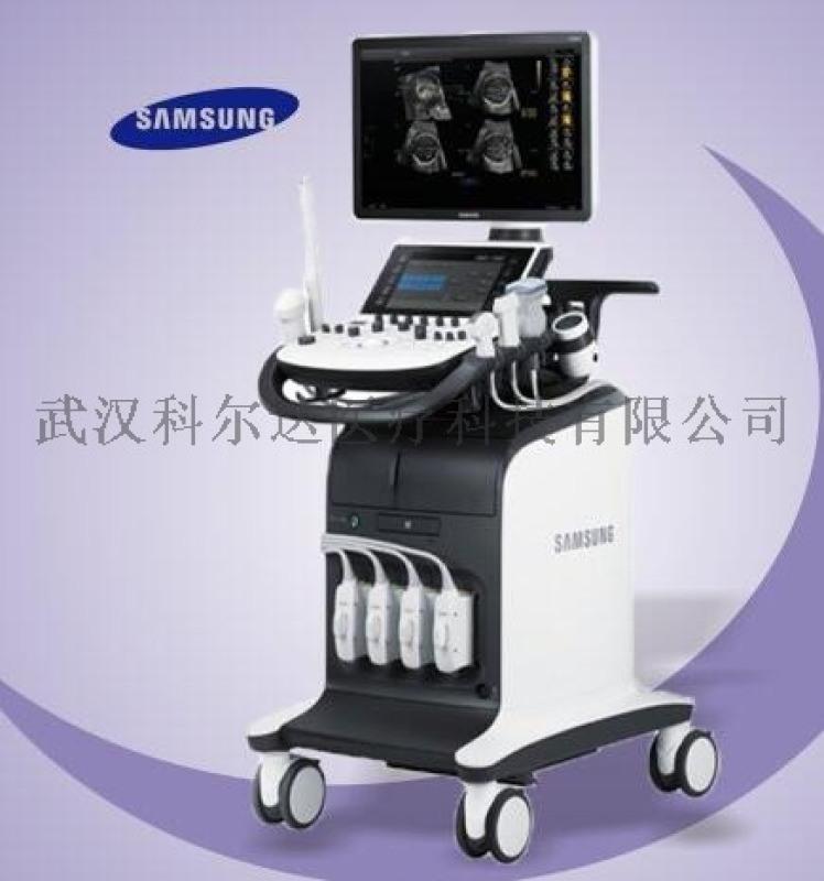 三星麦迪逊WS80A彩超,彩色超声诊断仪