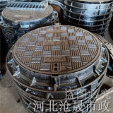 天津雙層球墨鑄鐵井蓋