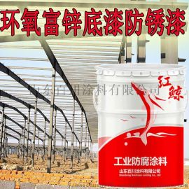 江苏省徐州市灰色水性防锈漆厂家