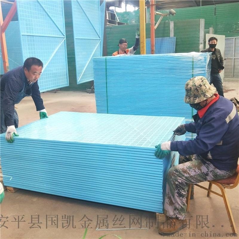 咸阳建筑爬网厂家 高层外墙蓝色钢板网