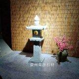 仿古石燈籠 日式枯山水石雕燈籠石塔 立式石燈佛燈