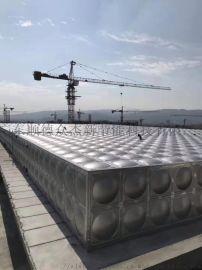 开封不锈钢水箱 焊接式消防水箱304方形保温水箱