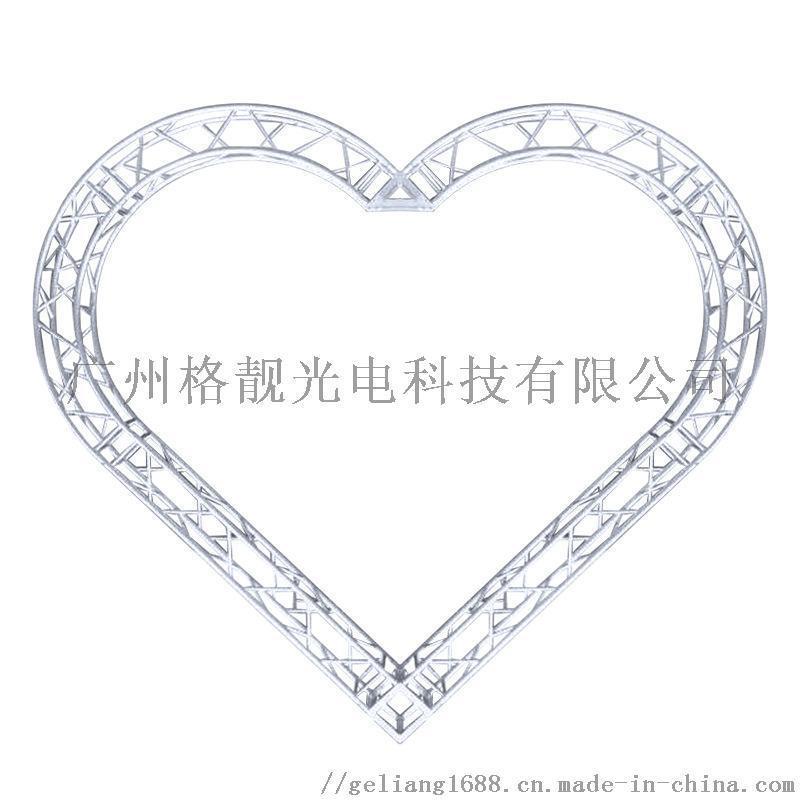 2米心形铝架 婚庆活动舞台架【特价促销】