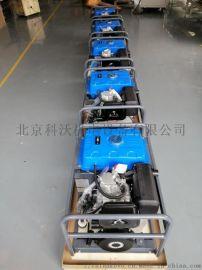 小型车用柴油发电机KDG5000发电机