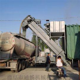 粉煤灰送搅拌站装车输送机箱装散料倒车密闭无尘拆箱机