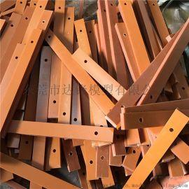 电木板CNC加工  耐高温橘红色酚醛树脂板加工定制