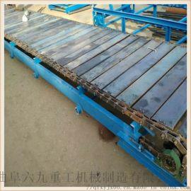 加隔板链板送货机 大倾角链板机Lj1 铁板式输送机