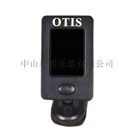 高靈敏度調音器進口芯片