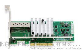 光纤网卡X520 SR1 万兆单端口服务器网卡