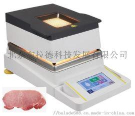 肉类水分测定仪BLD-01W