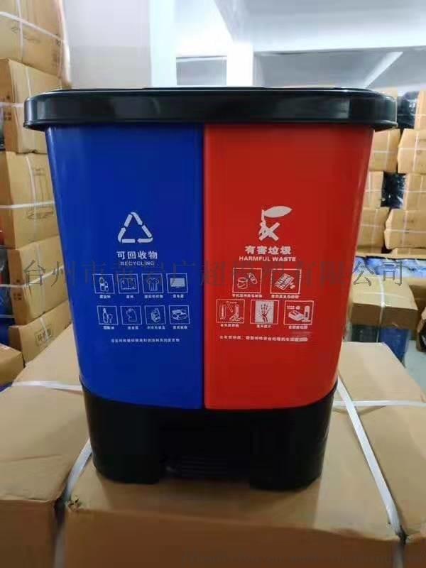 家用环保分类塑料垃圾桶模具