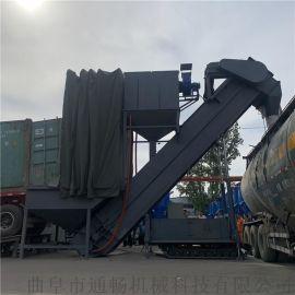 箱装粉煤灰上罐车中转设备集装箱粉煤灰送搅拌站拆箱机