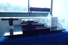 表面物性接觸角水滴角測量儀