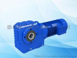 向力牌S系列SA系列SAF系列斜齿轮蜗轮蜗杆减速机