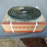 多规格遇水膨胀橡胶止水条国企标腻子制品型橡胶止水条