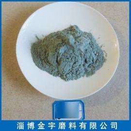 金宇牌 綠碳化矽微粉800#(W20)