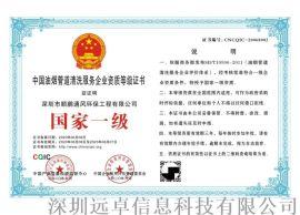油煙機清洗資質證書申報條件及流程介紹