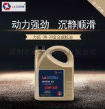 进口汽车机油全合成机油SN0W-30适合柴汽发动机