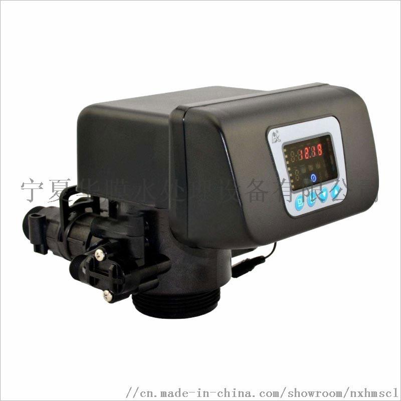 润新软化水控制阀工业水处理设备过滤锅炉软化多功能控制反冲洗阀