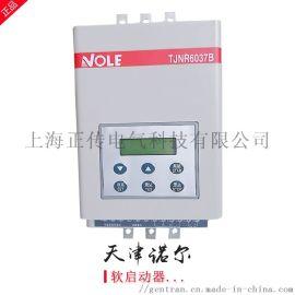 诺尔软启动器TJNR6022B国产软启动器规格齐全