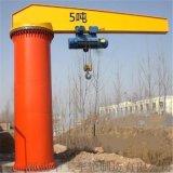 1噸電動旋轉懸臂吊 倉庫車間裝卸貨單臂起重機