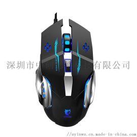 优  Uyinwu 宏定义游戏鼠标UG12