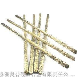 直径3.2-4.8mmYD硬质合金焊条狼牙棒焊条